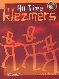 ALL TIME KLEZMERS + CD