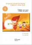 CHILDRENS' FLUTE CHOIR Volume 1