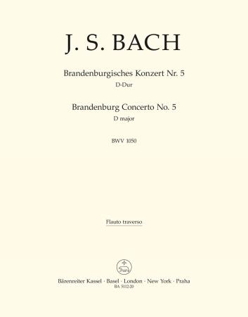 BRANDENBURG CONCERTO No.5 in D major BWV1050 Solo Flute