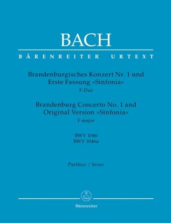 BRANDENBURG CONCERTO No.1 score